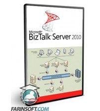 نرم افزار Microsoft BizTalk Server 2010