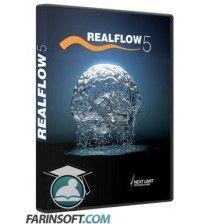 نرم افزار شبیه سازی سه بعدی مایعات و رفتار آن ها RealFlow 5.0.3 – نسخه ویژه سیستم عامل مک
