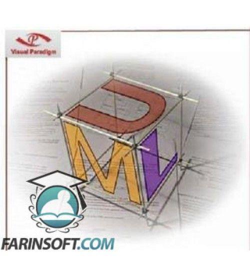 نرم افزار ساخت نمودار های UML – برنامه Visual Paradigm 8 SP1