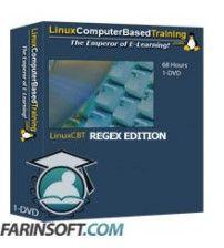 آموزش LinuxCBT RegEx Edition