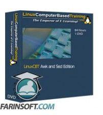 دانلود آموزش LinuxCBT Awk and Sed Edition