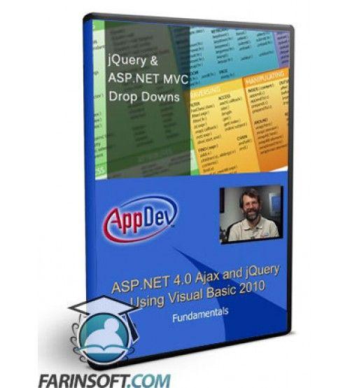 آموزش  ASP.NET 4.0 AJAX and jQuery Using Visual Basic 2010