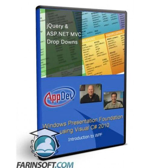 آموزش  ASP.NET 4.0 AJAX and jQuery Using Visual C# 2010