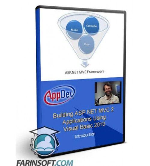 آموزش  ASP.NET MVC 2 and 3 Using Visual Basic 2010