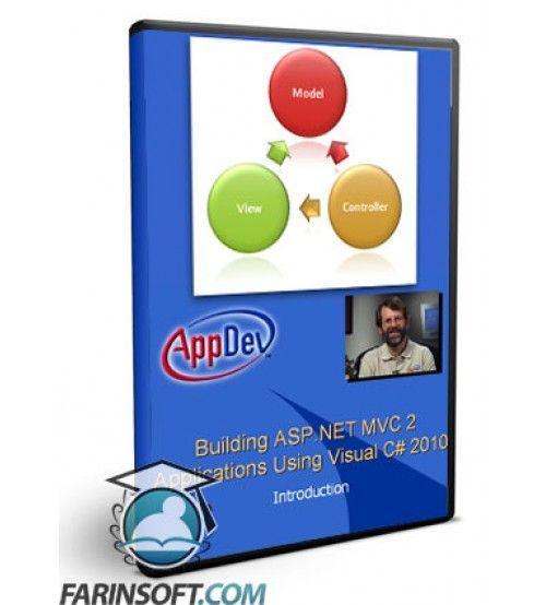آموزش  ASP.NET MVC 2 and 3 Using Visual C# 2010