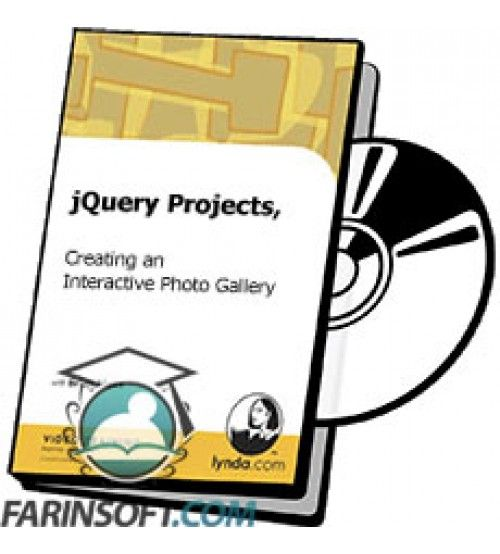 آموزش Lynda jQuery Projects, Creating an Interactive Photo Gallery