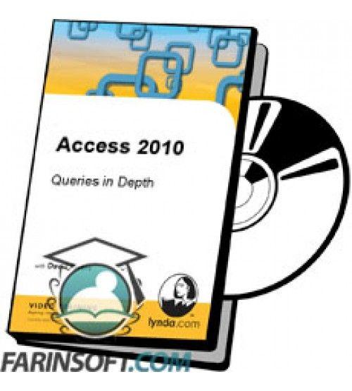 آموزش Lynda Access 2010 Queries in Depth