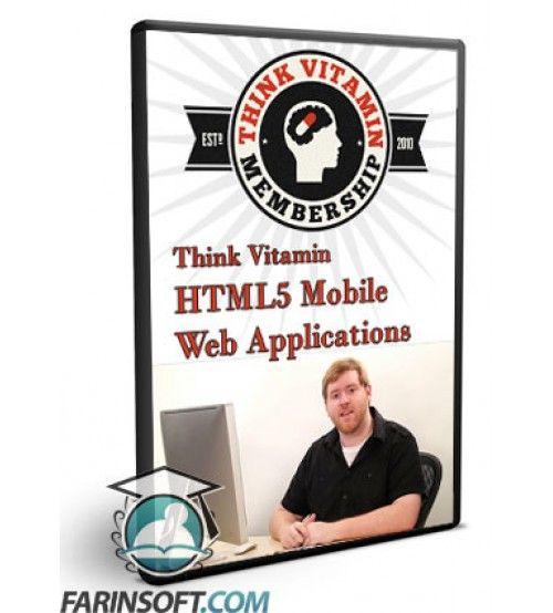 آموزش  Think Vitamin - HTML5 Mobile Web Applications