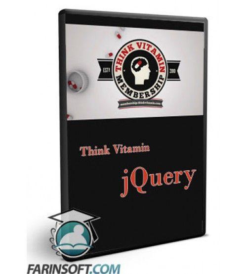 آموزش  Think Vitamin - jQuery Training