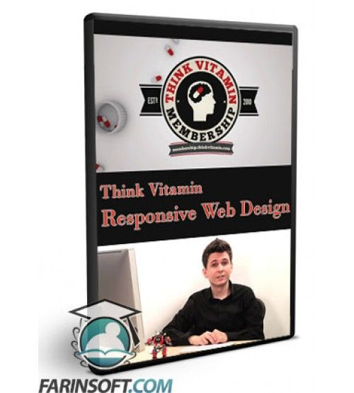 آموزش  Think Vitamin – Responsive Web Design
