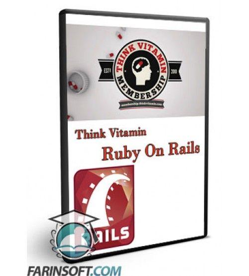 آموزش  Think Vitamin – Ruby On Rails