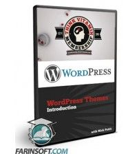 آموزش  Think Vitamin WordPress Themes Training