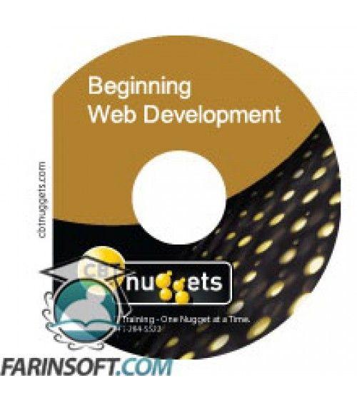 آموزش CBT Nuggets Beginning Web Development