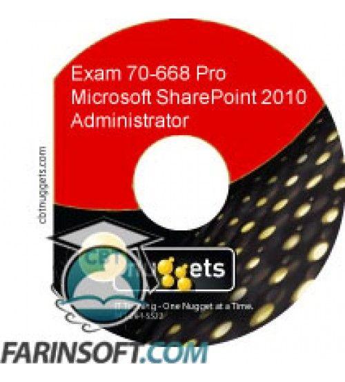 آموزش CBT Nuggets Exam 70-668 Pro – Microsoft SharePoint 2010 Administrator