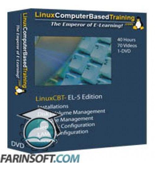 آموزش LinuxCBT Enterprise Linux 5 Training