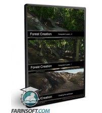 آموزش  Getting Started with Vue 9 – Forest Creation