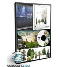آموزش  Textures & Materials Pack