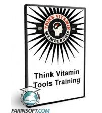 آموزش  Think Vitamin Tools Training