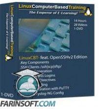 آموزش LinuxCBT Open SSH v2 Training
