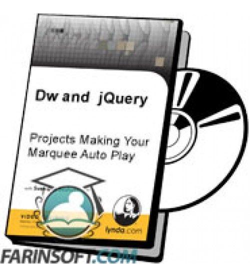 آموزش Lynda jQuery Projects - Creating an Interactive Homepage Marquee