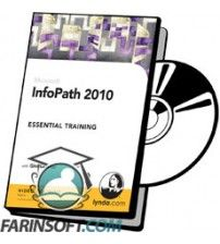 آموزش Lynda Infopath 2010 Essential Training