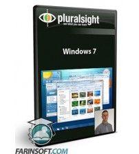 آموزش PluralSight Windows 7 Training