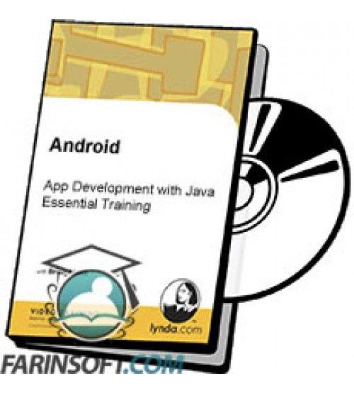 آموزش Lynda Android App Development with Java - Essential Training