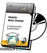 دانلود آموزش Lynda Mobile Web Design and Development Fundamental