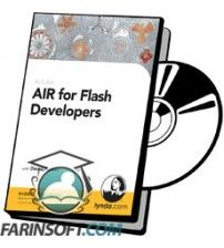 آموزش Lynda AIR for Flash Developers