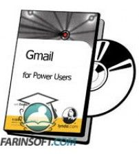 آموزش Lynda Gmail for Power Users