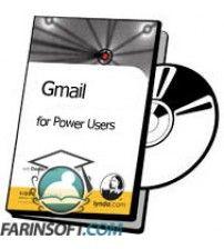 آموزش Lynda Gmail for Power Users