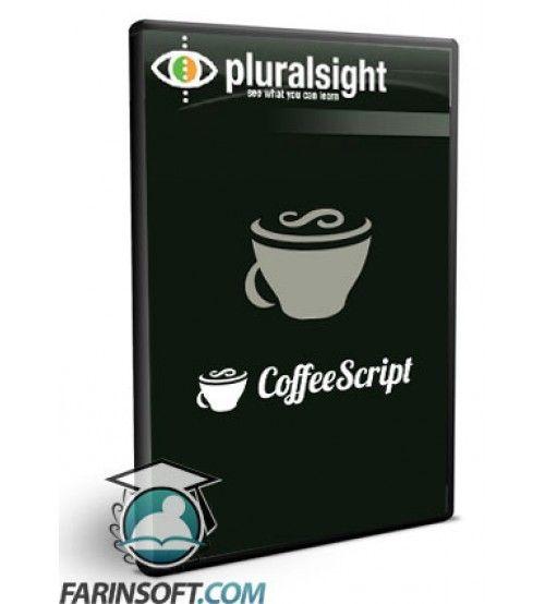 آموزش PluralSight CoffeeScript Fundamentals