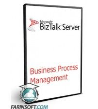آموزش PluralSight PluralSight BizTalk 2006 Business Process Management