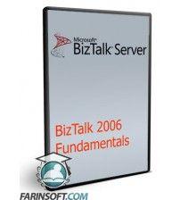 آموزش PluralSight PluralSight BizTalk 2006 Fundamentals