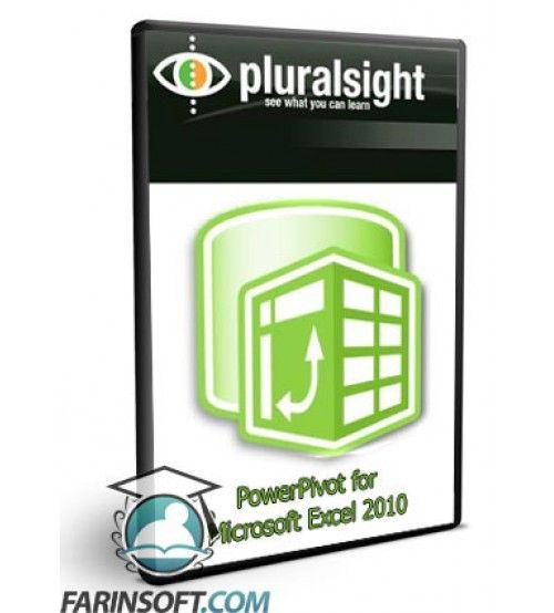 آموزش PluralSight PluralSight PowerPivot for Microsoft Excel 2010
