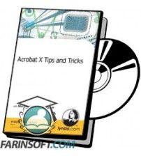آموزش Lynda Acrobat X Tips and Tricks