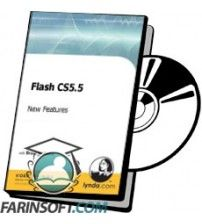 آموزش Lynda Adobe Flash Professional CS5.5 New Features