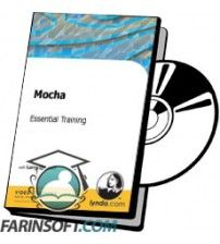 آموزش Lynda Mocha Essential Training