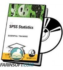 آموزش Lynda SPSS Statistics Essential Training