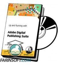 آموزش Lynda Up and Running with Adobe Digital Publishing Suite