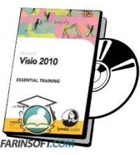 آموزش Lynda Visio 2010 Essential Training