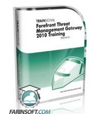 آموزش  Forefront Threat Management Gateway 2010 Training