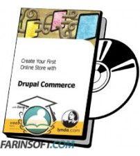 آموزش Lynda Create Your First Online Store with Drupal Commerce