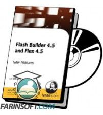 آموزش Lynda Flash Builder 4.5 and Flex 4.5 New Features