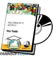 آموزش Lynda Music Editing for TV and Film in Pro Tools