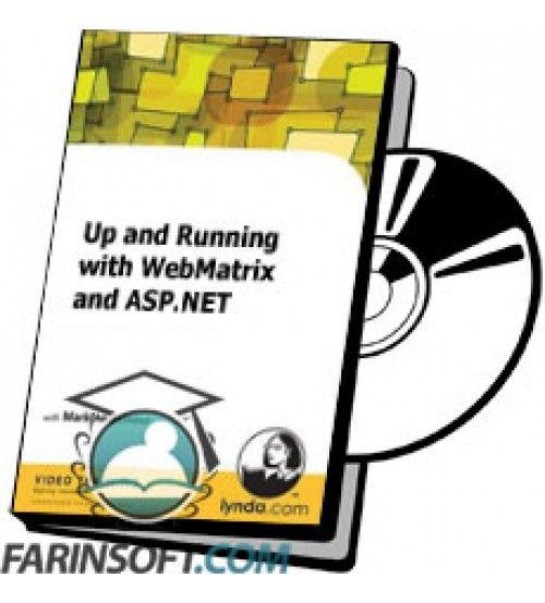 آموزش Lynda Up and Running with WebMatrix and ASP.NET