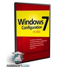 دانلود آموزش PrepLogic Microsoft Windows 7