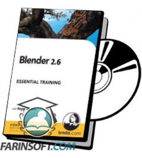 آموزش Lynda Blender 2.6 Essential Training