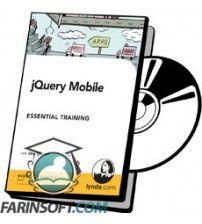 آموزش Lynda jQuery Mobile Essential