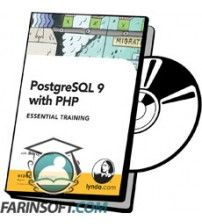 آموزش Lynda PostgreSQL 9 With PHP – Essential Training